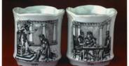 Purim cups