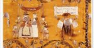 Wedding Card – Torah Binder (Moravia)