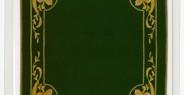 Coaster – Art Nouveau textile (Jindřichův Hradec)