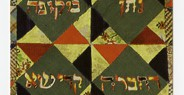 Bookmark – Synagogue cover
