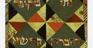 Záložka - Synagogální pokrývka