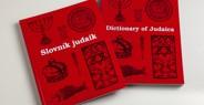 Dictionary of Judaica (English version)