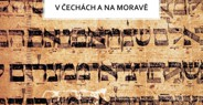 Hebrejský knihtisk v Čechách a na Moravě