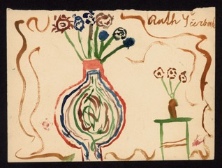 Flowers - Ruth Ščerbak (1934-1944), Undated (1943-1944), Watercolor on paper, 15,7 x 21,6 cm, Signed UR: Ruth Ščerbak. Provenance: Created during the drawing classes in the Terezín Ghetto organized between 1943 and 1944 by the painter and teacher Friedl Dicker-Brandeis (1898–1944); in the Jewish Museum in Prague's collection since 1945. Acc. No. JMP 135.102