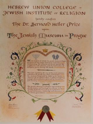 Jewish Theological Seminar -