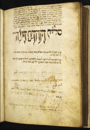 Sidur. Modlitby pro celý rok - Inv. č. ŽMP 168.460, rukopis na pergamenu, Řezno, 15. století, z depozitáře, dříve v knihovně pražské židovské obce