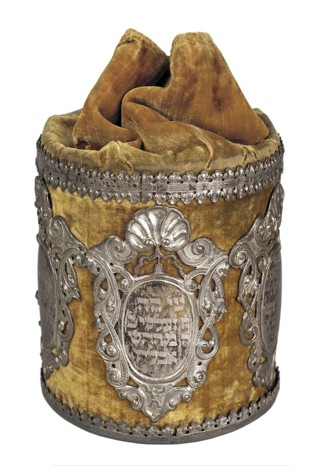 Burial Society ballot box - Inv. No. JMP 004.526  Mikulov, mid-18th century. Wood, velvet, silver On permanent display in the Ceremonial Hall