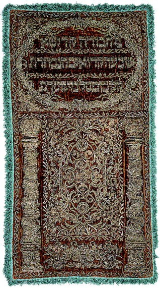 Torah mantle donated by Society of the Seven Called Up to the Torah from Mladá Boleslav - Inv. No. JMP 002.116, velvet, metal thread embroidery, Bohemia (Prague), 1721, acquired by the museum in 1942-45 from the 'Mladá Boleslav' collection point