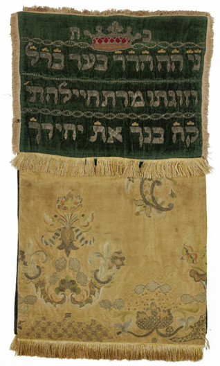 Torah mantle - Inv. No. JMP 002.316, velvet, silk, colourful silk and metal thread embroidery, Moravia, 1788, acquired by the museum in 1942-45 from the 'Třešť' collection point