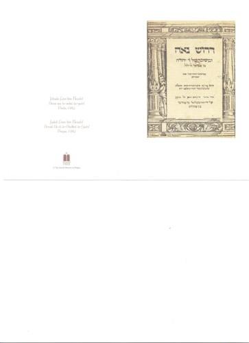 Novoročenka do obálky - Jehuda Leva ben Becalel