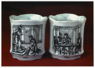 Purim cups