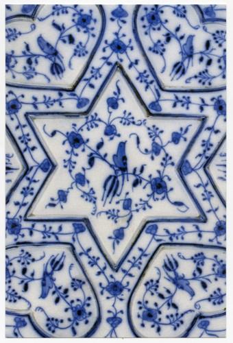 Seder bowl