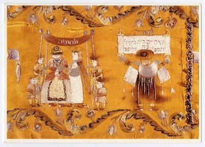 Svatební přání - Povijan (Morava)