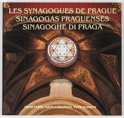 Prague Synagogues  (French-Spanish-Italian)