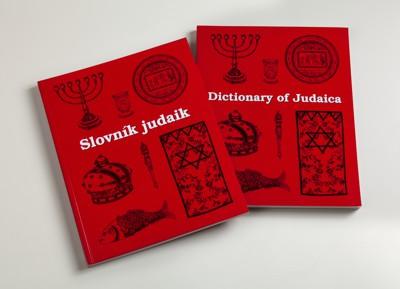 Slovník judaik (Anglická verze)