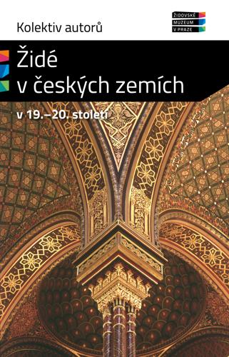 Židé v českých zemích v 19. - 20. století