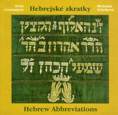 Hebrejské zkratky
