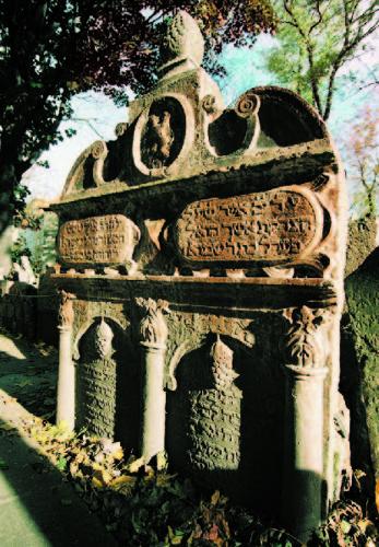 Tombstone of Rabbi Loew