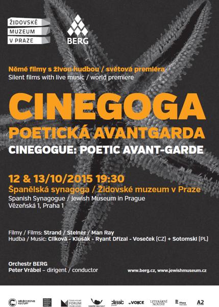 cinegoga_banner.png