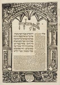 První strana Deuteronomia.