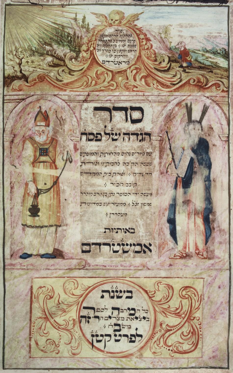Hagada šel Pesach (velikonoční vyprávění)