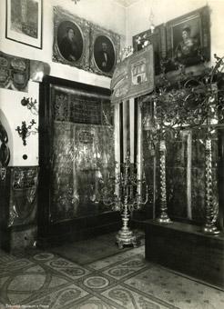 Expozice Židovského muzea v Praze v bývalé Obřadní síni pražského pohřebního bratrstva u Starého židovského hřbitova, kolem 1926