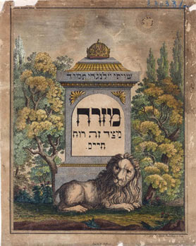 Mizrach Praha, vydal Václav Hoffmann, kreslil Ignatz (Jicchak) Hochenburg, kolem 1828