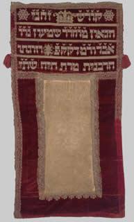 Přední strana pláštíku na Toru z roku 1662