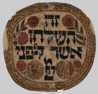 Ze-ha-sulchan, konec 18. století (Luže)